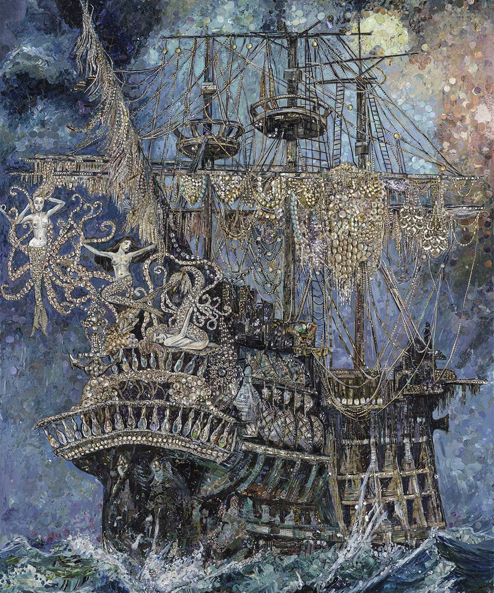 Poseidon's Curse